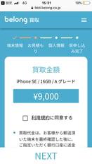 iOS の画像 (2)